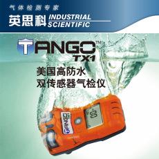 美國進口英思科Tango二氧化氮氣體檢測儀
