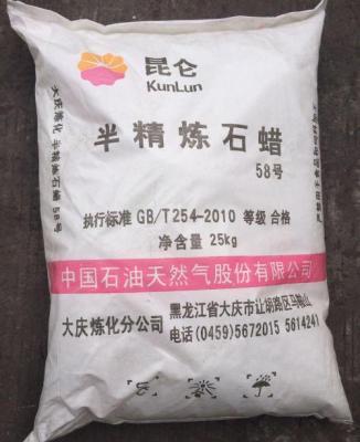 玉林市哪里回收钛白粉公司