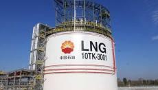 山东LNG液化天然气液化天然气配送液化气