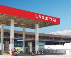 销售lng液化天然气厂家配送服务