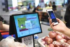 杭州筑美科技农贸市场系统智能溯源秤