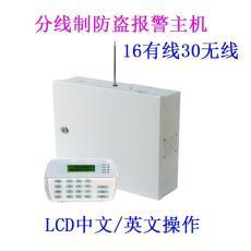 16有线防区GSM防盗报警控制主机