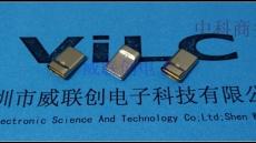 无缝拉伸TYPE C公头/夹板 不露针 钢壳/铜壳