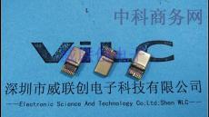 厂家供应拉伸壳-TYPE C公座/带板type C公头
