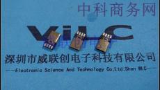 8P双面焊线式type C公头/钢壳充电USB插头
