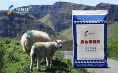 母羊預混料