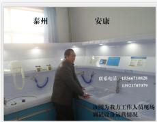 內窺鏡洗消中心消毒整體方案