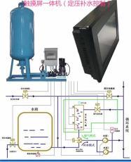 供應智能定壓補水脫氣控制器