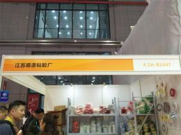 2019上海虹橋廣告展