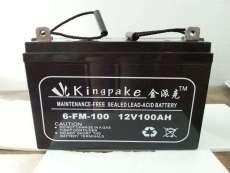Kingpake金派克蓄电池6-FM-7 12V7AH现货
