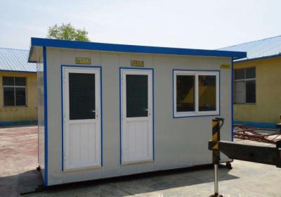 环保型移动厕所定价以及制作标准