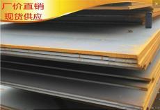 长沙钢板供应商中厚板批发