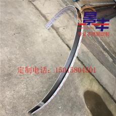 不銹鋼超大弧形包邊條 分段圓弧形定制