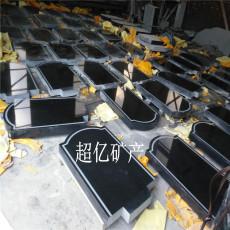 中国黑花岗岩墓碑 黑色大理石 山西黑公墓碑