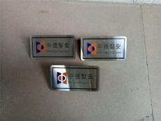 太原金属贴字供货商