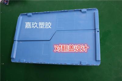 苏州汽车零部件专用物流箱立体库周转箱塑料
