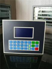 惠州攻牙機運動控制系統程序開發