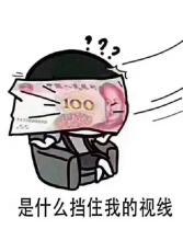 彻底的低价转干净的上海科技型公司