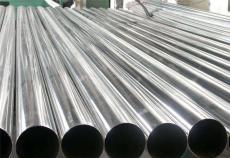 长沙不锈钢管现货供应长沙不锈钢批发