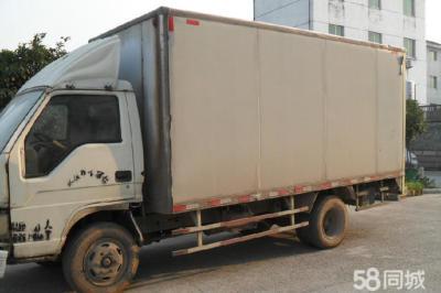 重慶巴南到大渡口雙橋4米2貨車出租貨運