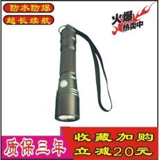 北京BAD202釣魚燈化工鋼鐵防爆LED小手電筒