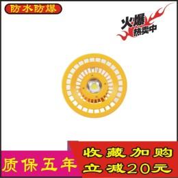 北京锅炉集成铝合金仓库矿用LED防爆灯