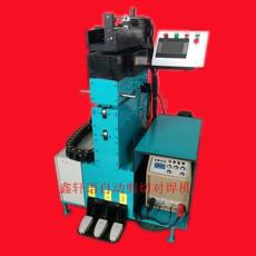 自动剪切对焊机设备生产制造说明