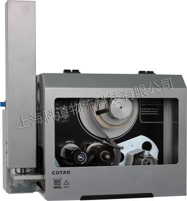 科道400A高精度打印贴标机