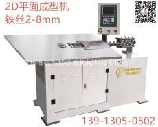 厂家直销CNC2D平面成型机