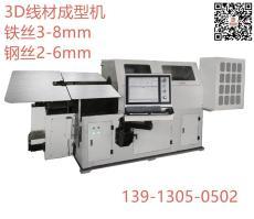 厂家直销CNC3D线材成型机