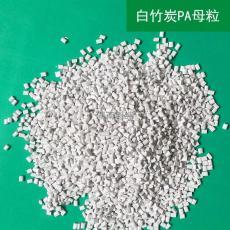 白竹炭母粒