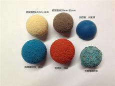 武安电厂冷凝器专用橡胶球