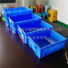 定制周转箱模具加工制造 台州黄岩注塑模具