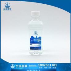 煤油溶剂油溶剂油阜新市溶剂油