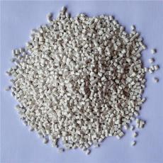 液化钛母粒