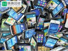 换换二手手机回收携手顺丰打造循环经济