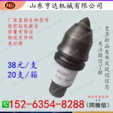旋挖钻机 配件 截齿 耐磨 CC 合金头 3050