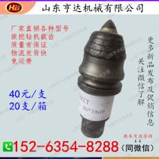 旋挖鉆機 配件 截齒 耐磨 CCT  3050-19 山