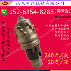 旋挖鉆機 配件 截齒 耐磨 3050-Q18  山東亨