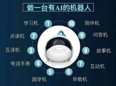 智伴微商系统分销模式APP广州开发公司