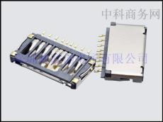 简易短体 储存卡卡槽 tf连接器micro TF卡座