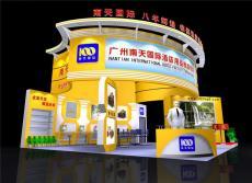上海展会展台展厅设计搭建 福泰展览