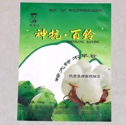 棉花种子彩印包装袋香菜种子镀铝包装袋