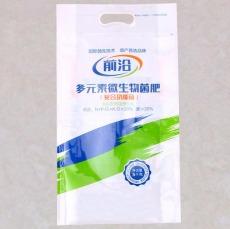 微生物菌肥包装袋微量元素复合肥料包装袋