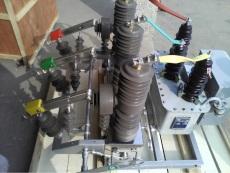 戶外10KV-ZW32預付費型高壓真空斷路器