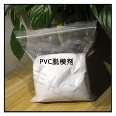 pvc流动剂 提升内外润滑流动脱模等助剂