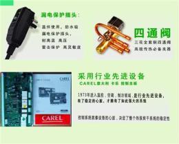 邢台鑫鹏图大型挂面烘干线设备泉州市挂面烘干线