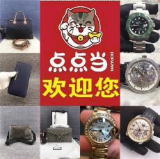 贊皇奢侈品回收二手表回收包包回收黃金抵押
