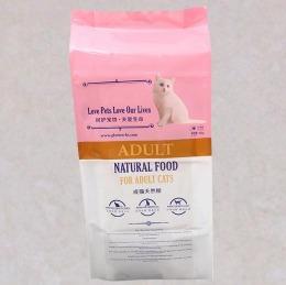 供应猫粮铝箔包装袋犬粮彩印包装袋