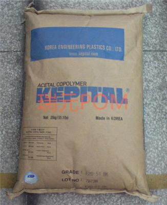 韩国工程塑料/F20-51BK/抗紫外线POM/耐候性